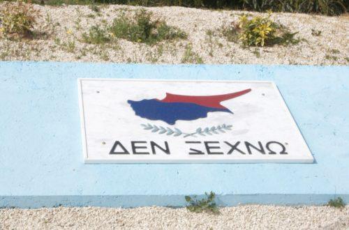 Article : Chypriotes grecs et turcs négocient un rapprochement